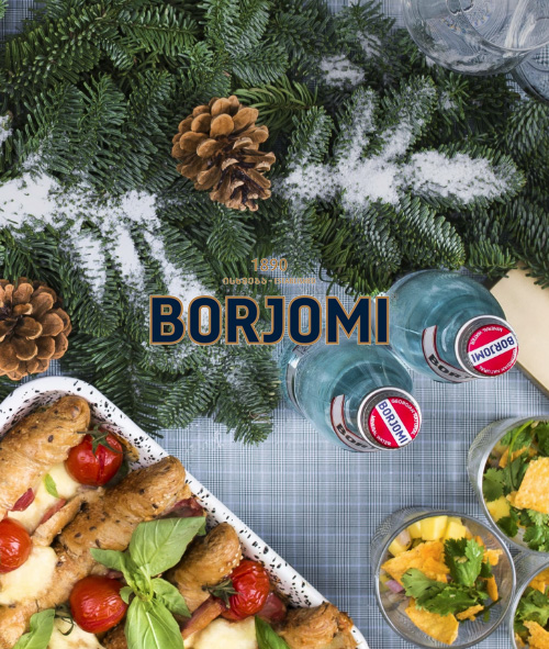 Kalėdos Borjomi
